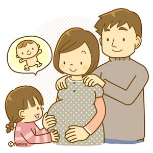 임신과 가족.jpg